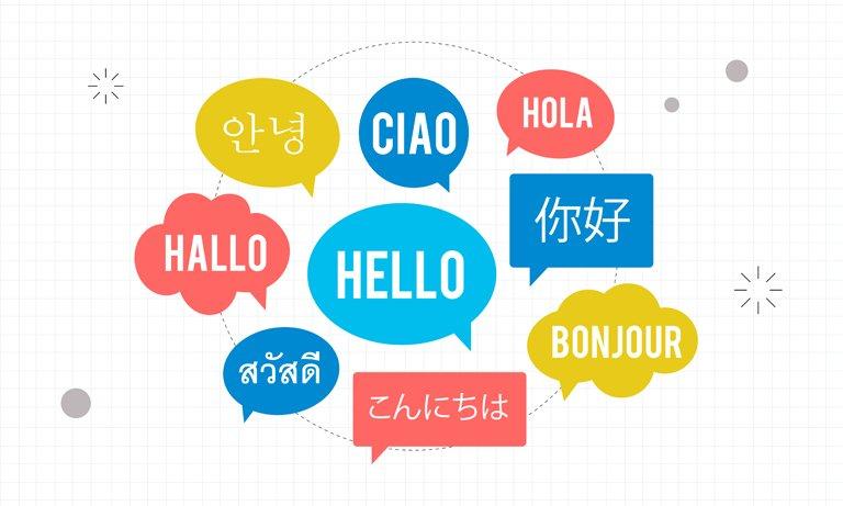 Ventajas de aprender un nuevo idioma